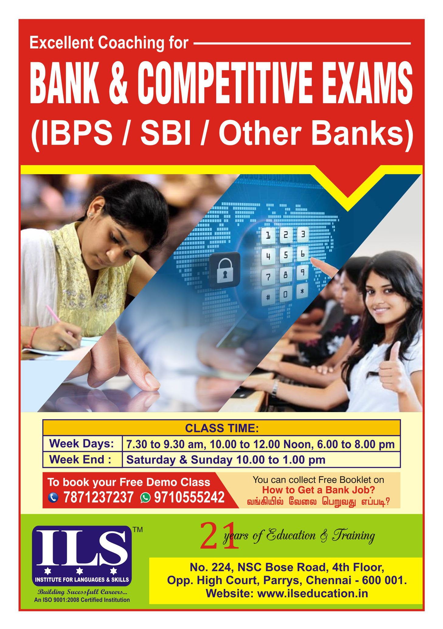 Bank Exam Coaching Chennai